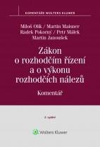 Zákon o rozhodčím řízení (č. 216/1994 Sb.), 2. vyd. - komentář